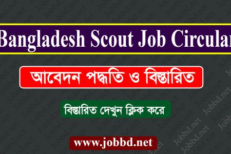 Bangladesh Scout Job Circular 2021 – www.scouts.gov.bd