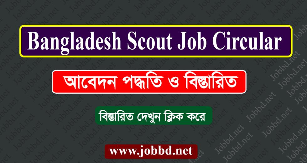 Bangladesh Scout Job Circular 2018 – www.scouts.gov.bd