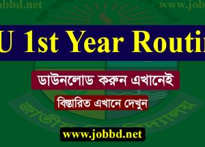 NU Honours 1st Year Routine 2018 Download – www.nu.edu.bd