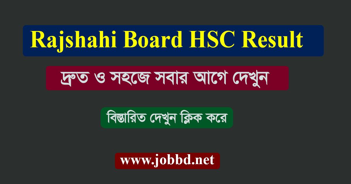 Rajshahi Board HSC Result 2021 Marksheet with Number