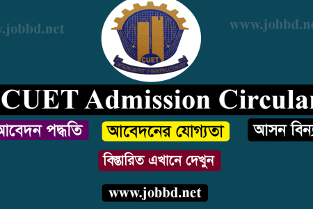 Chittagong University of Engineering Technology CUET Admission Circular 2019-20