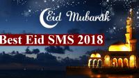 Best EID SMS 2018 for Friends Family and Lovers – www.jobbd.net