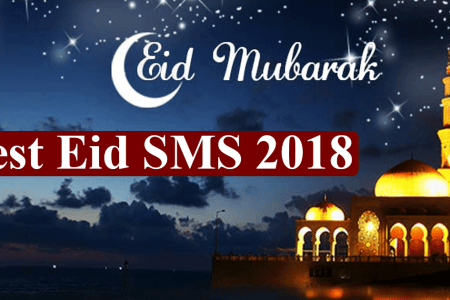 Best EID SMS 2018 for Friends Family and Lovers – www.jobbd.net