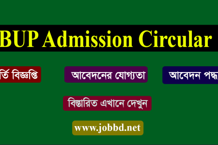 BUP Admission Circular 2019 Apply Process & BUP Exam Result 2019