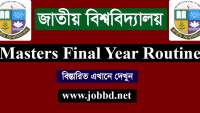 NU Masters Final Year Exam Routine 2019 – www.nu.edu.bd