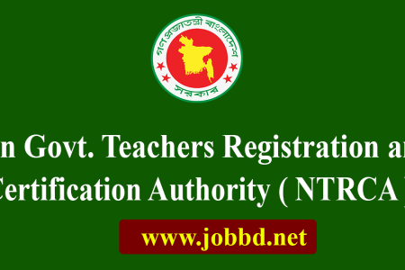 NTRCA Job Circular 2020 Online Application Form -www.ntrca.gov.bd