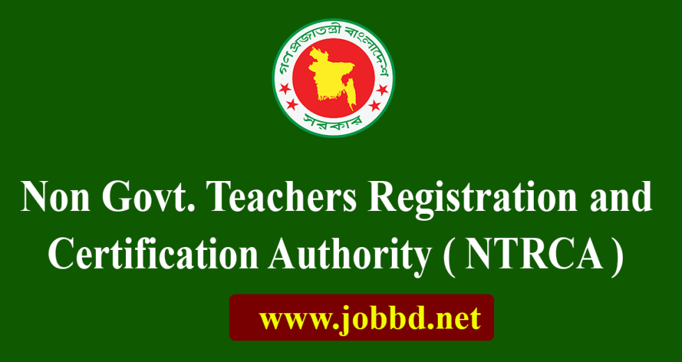 Ntrca Registered person per subject list published