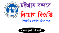 Chittagong Port Authority CPA Job Circular 2019-cpa.gov.bd