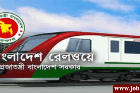 Bangladesh Railway Job Circular 2020-www.railway.gov.bd