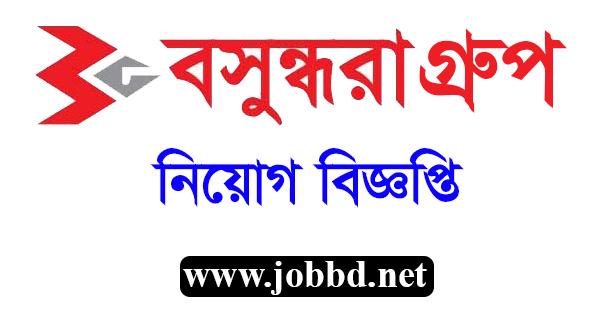Bashundhara Group Job Circular 2020 -bashundharagroup.com