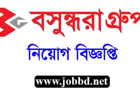 Bashundhara Group Job Circular 2020 -bashundharagroup.com