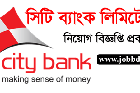 City Bank Limited Job Circular 2019 । www.thecitybank,com