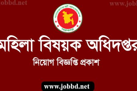Department of Women Affairs Job Circular 2019