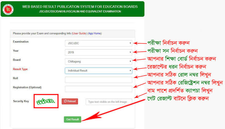 JSC Result 2019 Bangladesh All Education Board Results -Jobbd.net