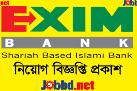 EXIM Bank Job Circular 2020 Application Process- eximbankbd.com