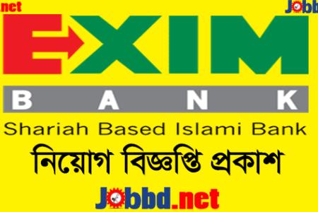 EXIM Bank Job Circular 2021 Application Process- eximbankbd.com