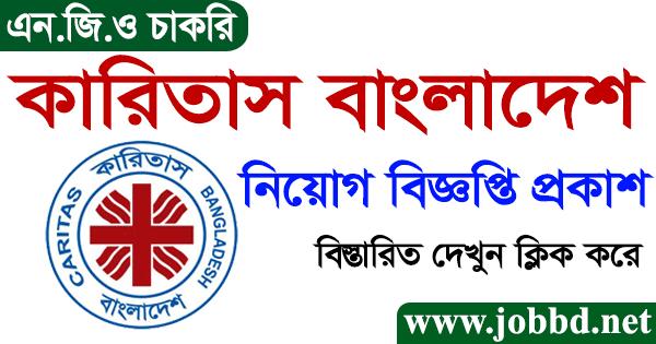 Caritas Bangladesh Job Circular 2021 Application Form Download