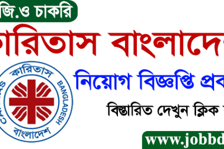 Caritas Bangladesh Job Circular 2021 Application Form Download