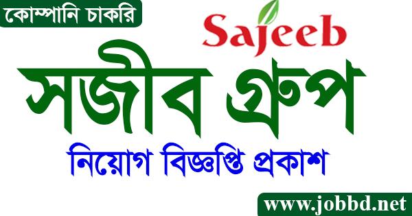 Sajeeb Group Job Circular 2021 Application Form Download