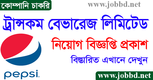 Transcom Beverage Job Circular 2021 Application Form Download