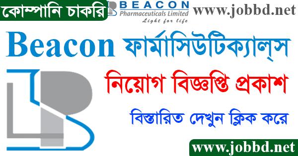 Beacon Pharmaceuticals Job Circular 2021 Application Form Download