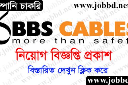 BBS Cables Job Circular 2021 Online Application Form Download