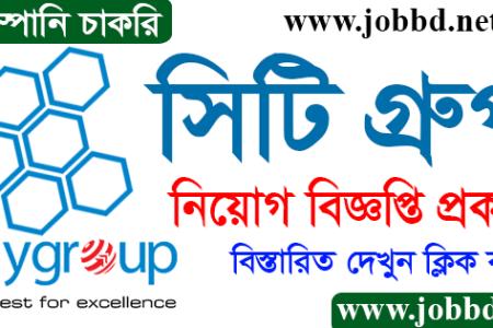 City Group Job Circular 2021 Online Application Form Download