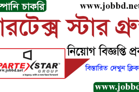 Partex Star Group Job Circular 2021 Application Form Download