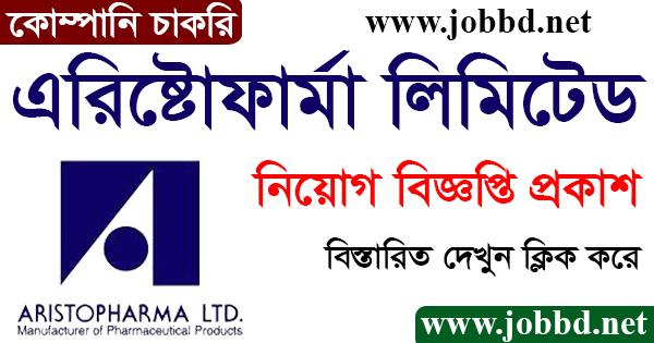 Aristopharma Limited Job Circular 2021 Online Apply Process