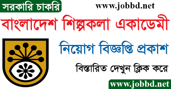 Bangladesh Shilpakala Academy Job Circular 2021 Online Apply