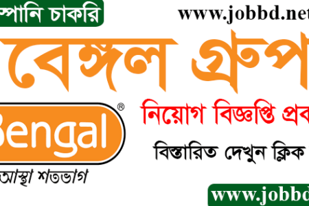 Bengal Group of Industries Job Circular 2021 Application Form Download