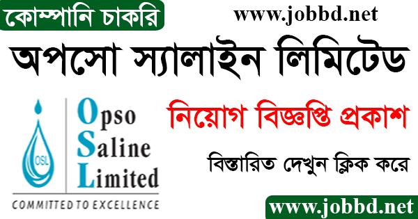 Opso Saline Limited Job Circular 2021 Application Form Download