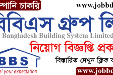 Bangladesh Building System Limited BBS Group Job circular 2021