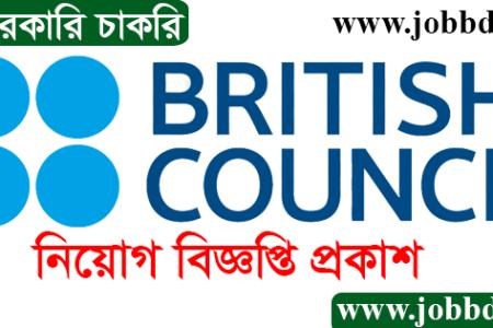 British Council Job Circular 2021 Online Application Process