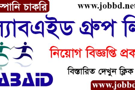 Labaid Group job Circular 2021 Online Job Application Form Download
