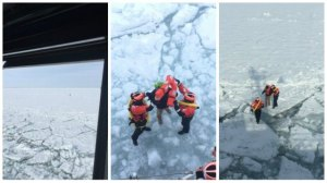 U.S. Coast Guard photos by Lt. Josh Zike