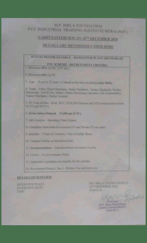 ITI Campus Placement Drive In MP Birla Foundation Pvt ITI Rewa Mp