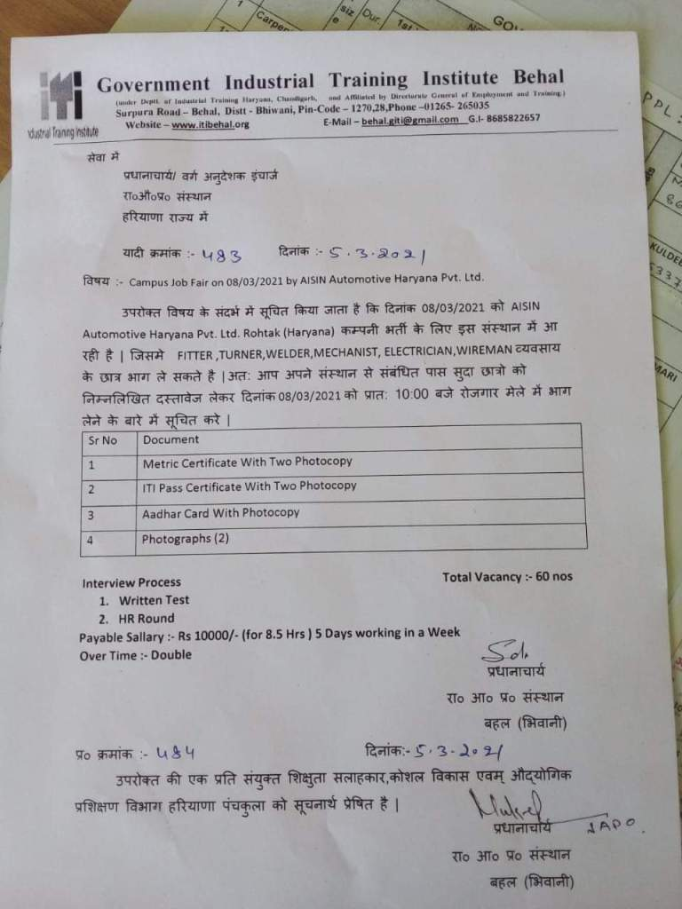 ITI Job Campus Placement In Govt ITI Behal