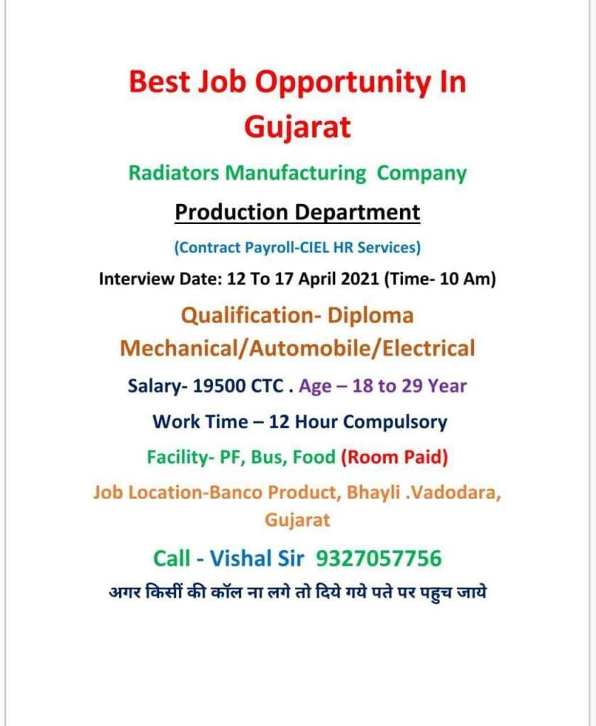Diploma Jobs Vacancy For Production Department