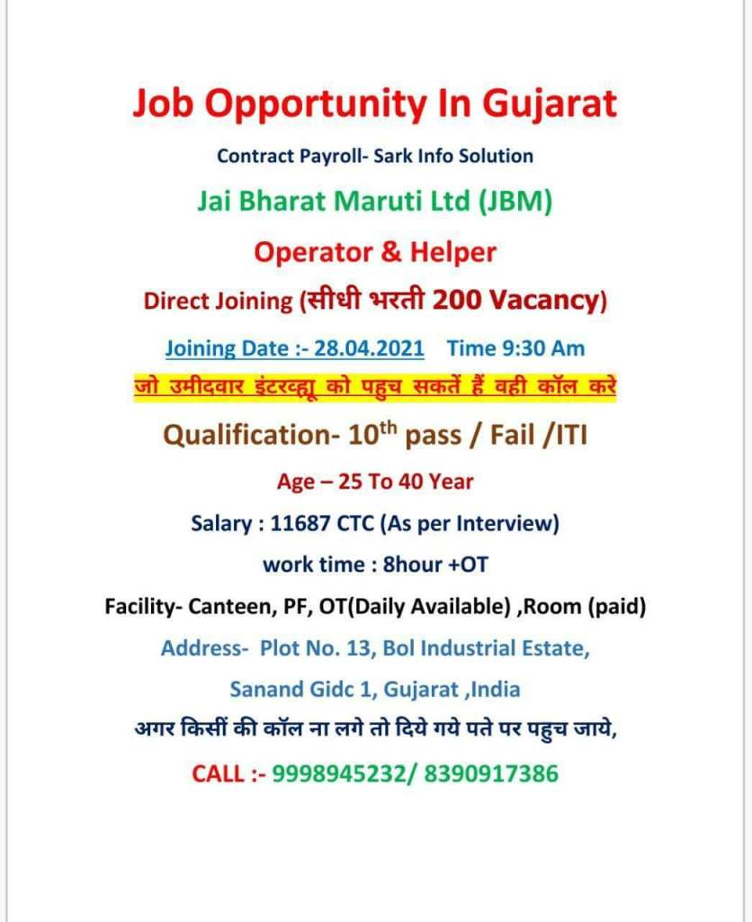 Job Opportunity For ITI And 10th Pass Fail Candidates