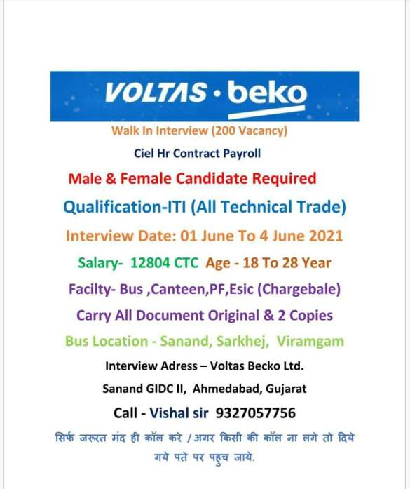 Voltas Beko Recruitment 2021 For ITI All Technical Trade