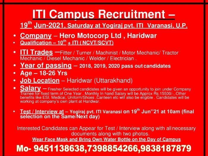 ITI Campus Recruitment In Yogiraj Dhayananand Private ITI Varanasi