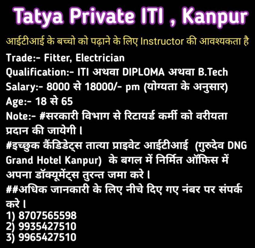 ITI Instructor Vacancy For Tatya Private ITI Kanpur