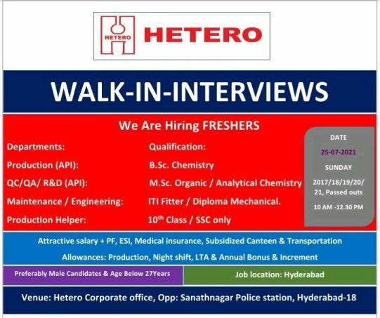 Hetero Pharma Recruitment 10th, 12th, BSC, MSC, ITI, Diploma