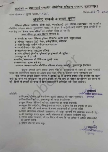 ITI Jobs Campus Placement Drive at Govt. ITI Sultanpur