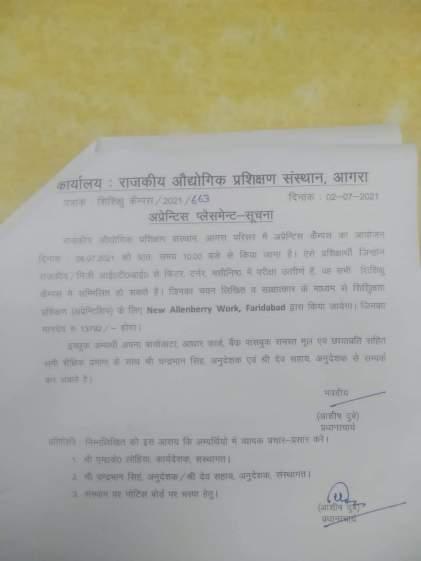 ITI Apprentice In Faridabad Campus Placement In Govt ITI Agra