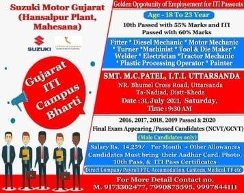 Suzuki Motors Gujarat ITI Jobs Campus Placement 2021