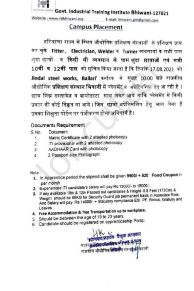 ITI Campus Placement In Bhiwani 2021