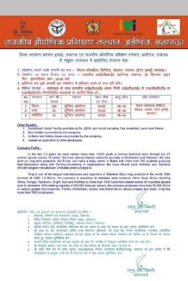 Viraj Profiles Ltd