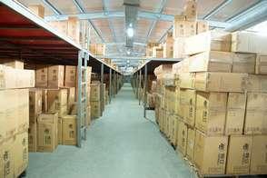 Inventory Control Manager job description, duties, tasks, and responsibilities
